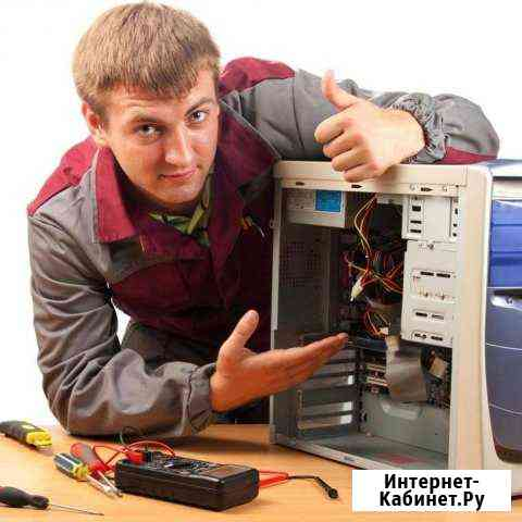 Компьютерные услуги, Программное обеспечение Сарапул