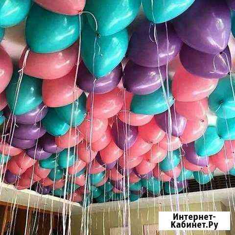 Гелиевые шары Москва
