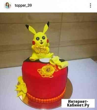 Домашние торты, капкейки и мастичные фигурки Калининград