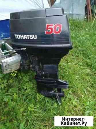 Тохацу 50 Кукуштан