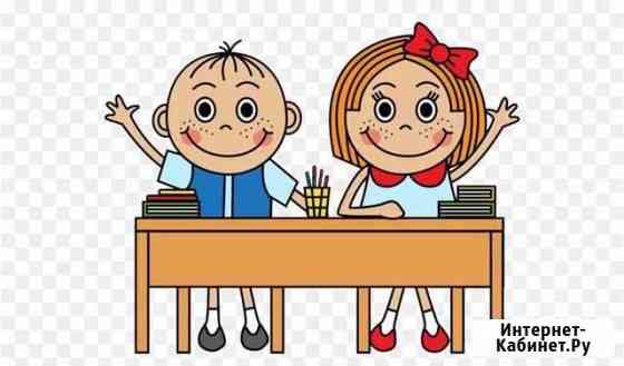 Подготовка к школе Тольятти