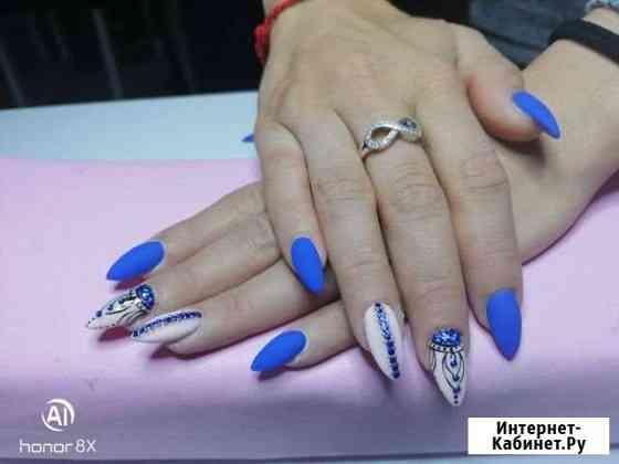 Наращивание ногтей Южно-Сахалинск