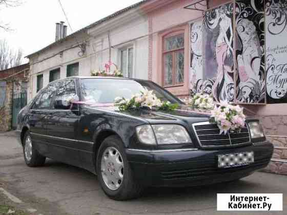 Аренда автомобиля с водителем Магнитогорск