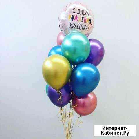 Шары, гелиевые шары,оформление, продажа Волжский