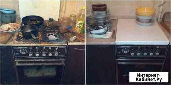 Услуги по уборке квартир Москва