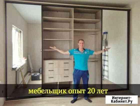 Изготовление мебели Самара