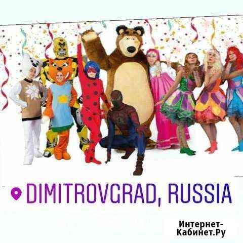 Детские праздники Аниматоры Димитровград