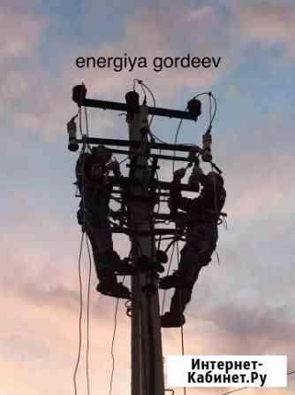 Электромонтаж Новопетровское