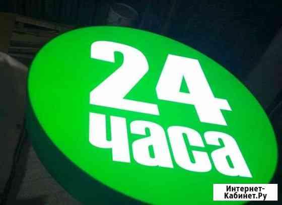 Изготовление вывесок, табличек, логотипов Новокузнецк