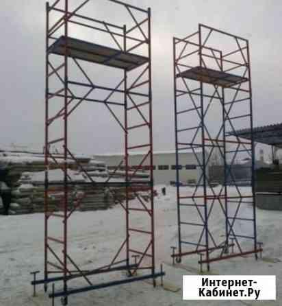 Аренда строительных лесов, тур Хабаровск