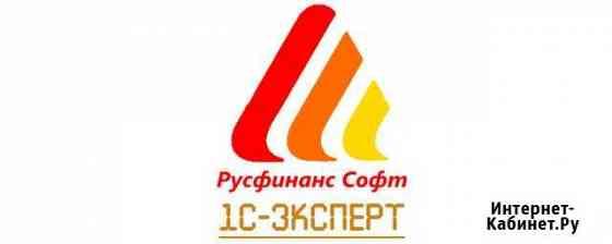 Программист 1С. Настройка 1С. Сложные задачи Москва