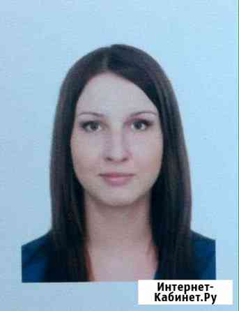 Бухгалтер/ помощник бухгалтера Санкт-Петербург