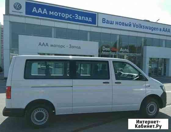 Трансфер, пассажирские перевозки, микроавтобус Воронеж