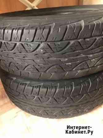 2 покрышки Dunlop Grandtrek AT3 Тольятти