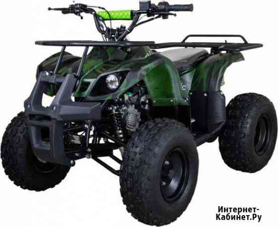 Квадроцикл Avantis ATV Classic 8 Green kamo Москва