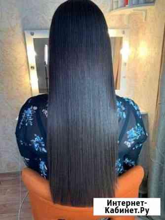 Кератиновое выпрямление волос, Ботокс волос Казань