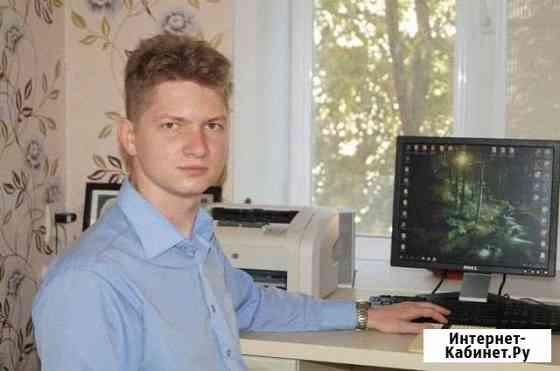 Компьютерный мастер. Ремонт компьютеров Екатеринбург