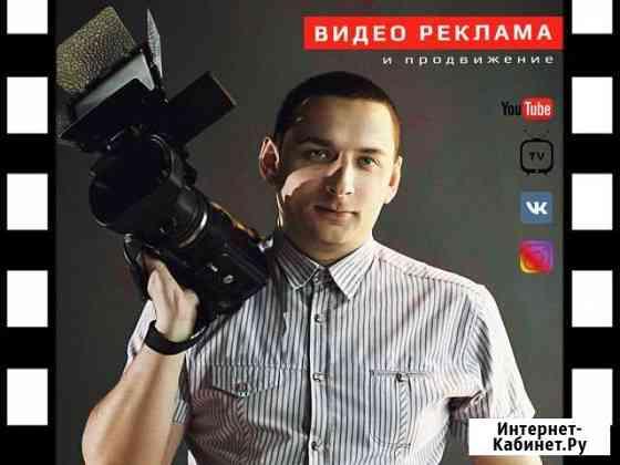 Видеосъемка, монтаж, анимация, видео для сайта Москва