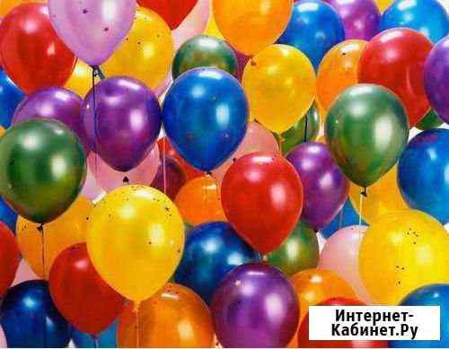 Воздушные шары Саратов