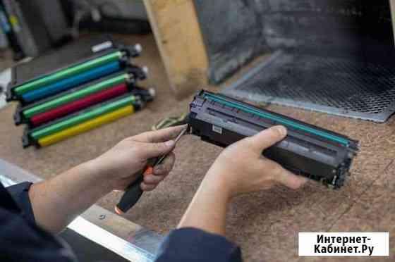 Заправка лазерных картриджей Волгоград
