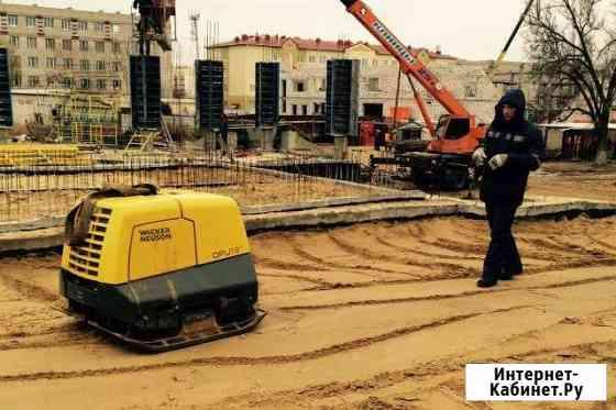 Аренда виброплиты 1200 кг (уплотнение 1.3 м) Волгоград