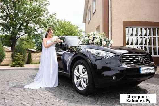Аренда автомобиля с водителем на свадьбу Сорочинск