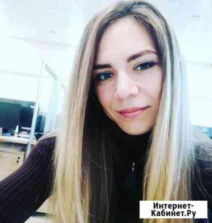 Бухгалтерские услуги Видное