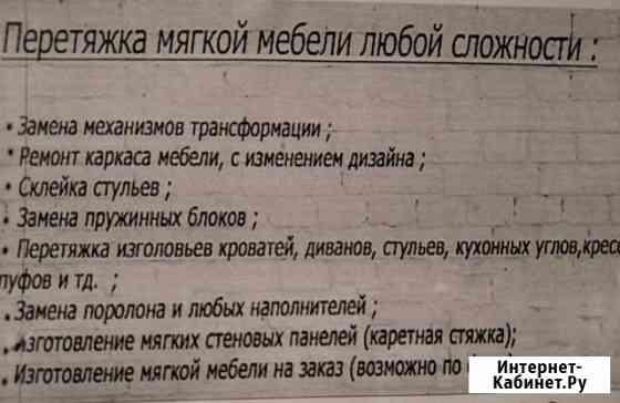 Частное Новопавловск