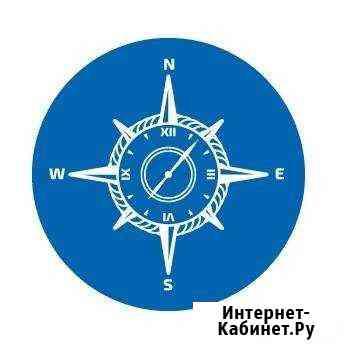 Экспресс доставка грузов и корреспонденции Москва
