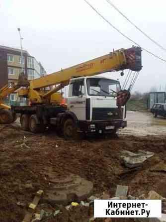 Автокран «Ивановец» кс-45717А-1 2008г Яхрома