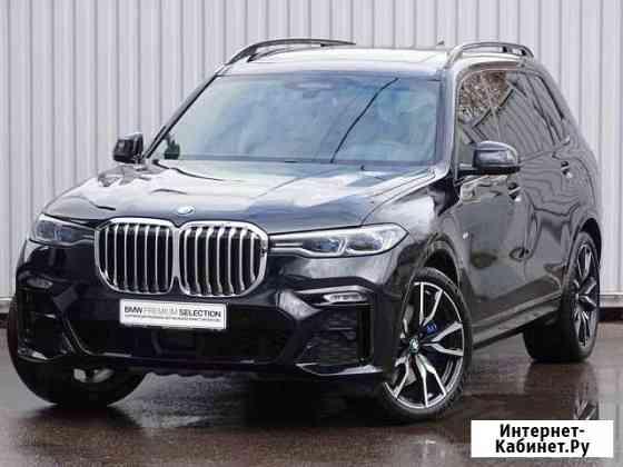 BMW X7 3.0AT, 2019, 11921км Москва