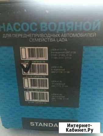 Водяной насос (помпа) Гранта, Приора, Калина, Dats Петрозаводск