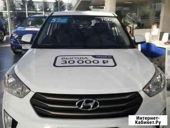 Hyundai Creta 1.6МТ, 2019 Москва