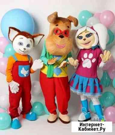 Аниматоры на детский праздник с шоу программой Нижний Новгород