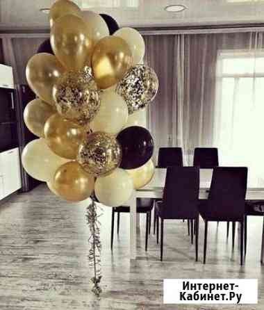 Воздушные и гелиевые шары Копейск