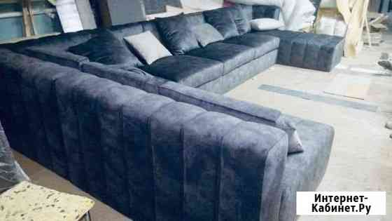 Перетяжка и изготовление мягкой мебели. Анапа Анапа