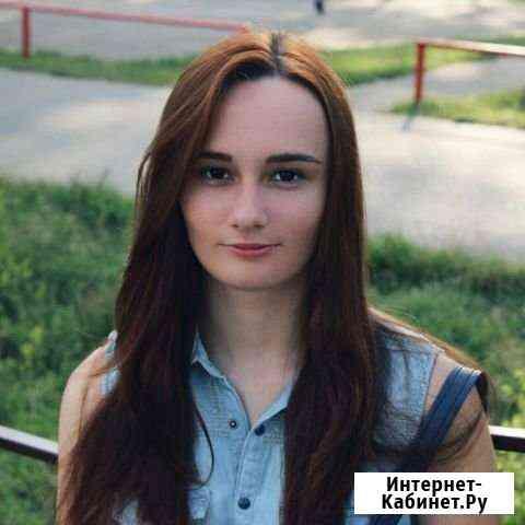 Репетитор по англ/рус языкам для начальных классов Краснодар
