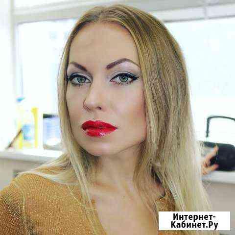 Визажист-стилист Балашиха