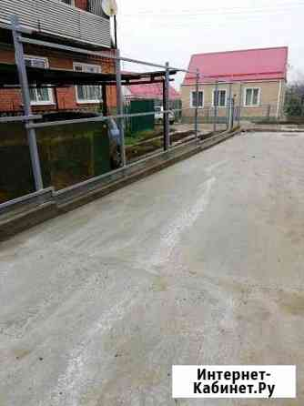 Бетонные работы, земельные, разнорабочие, демонтаж Тимашевск