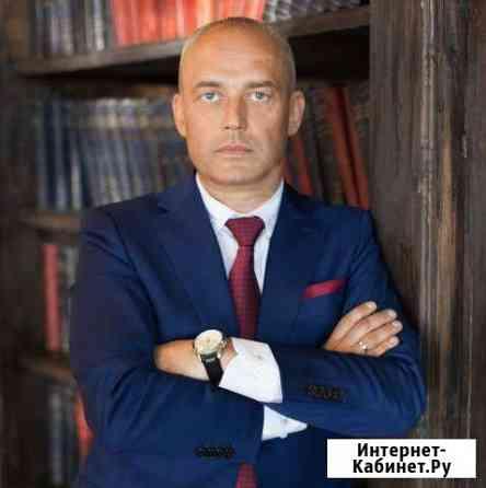 Банкротство физических лиц. Цена под ключ Москва