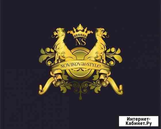 Логотип, Полиграфия. Графический дизайнер Санкт-Петербург