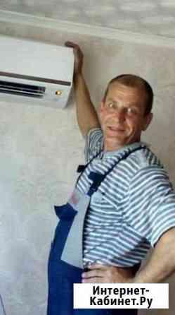 Установка и продажа кондиционеров ответственно Севастополь