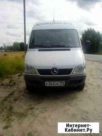 Пассажирские перевозки на микроавтобусе Мерседес Сургут