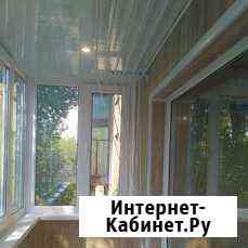 Балконы и окна под ключ Волжский