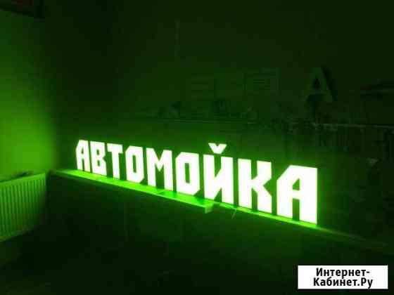 Изготовление вывесок Москва