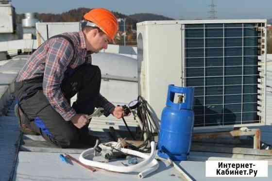 Монтаж ремонт обслуживание вентиляция кондиционеры Москва