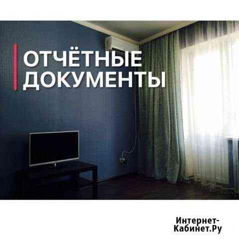 1-комнатная квартира, 39 м², 1/4 эт. Новочеркасск