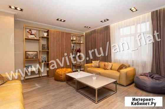2-комнатная квартира, 110 м², 9/21 эт. Казань