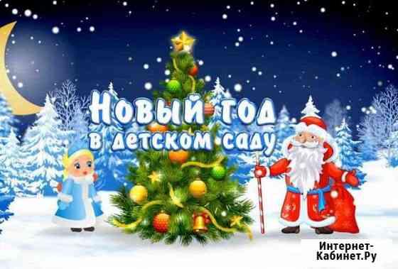 Видеосъемка новогоднего утренника Москва