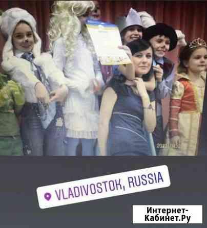Репетитор английского языка Южно-Сахалинск